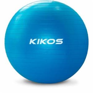 Bola de Pilates Fit Ball Kikos - Azul, 65cm